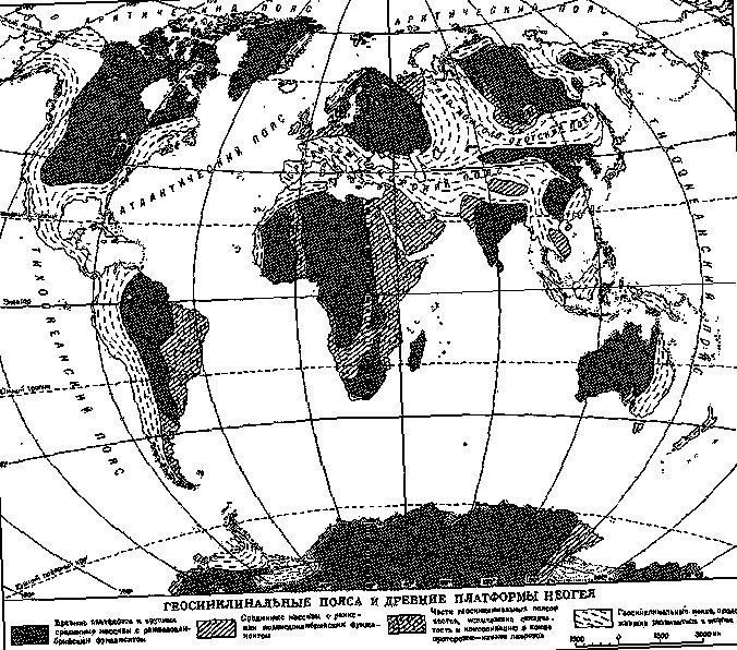 razvitie-uralo-mongolo-ohotskogo-geosinklinalnogo_1.jpg