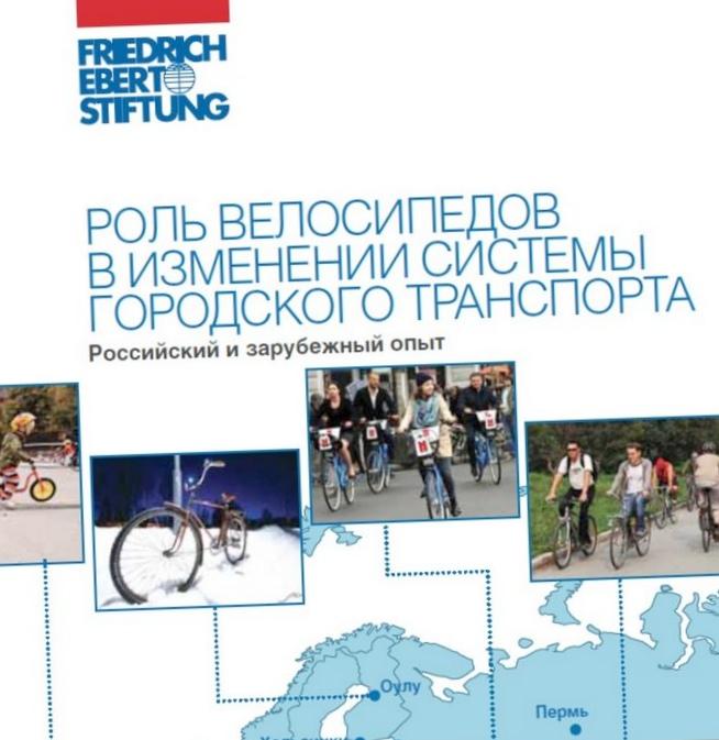 rol-velosipedov-v-izmenenii-sistemy-gorodskogo_1.jpg