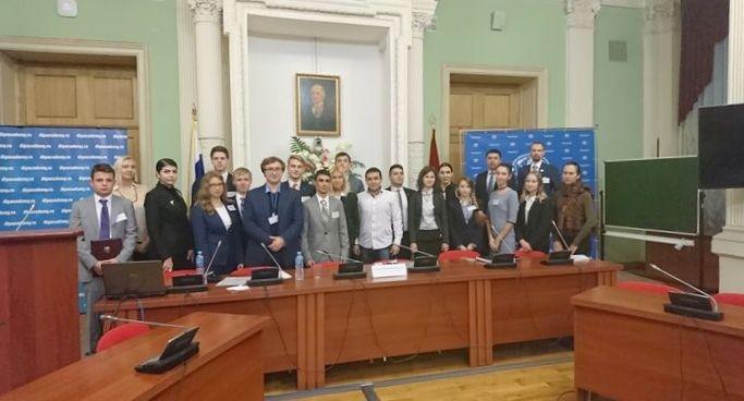 Россия и испания: векторы взаимодействия (к 40-летию установления дипломатических отношений)