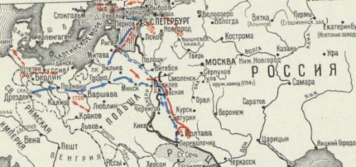 rossijskaja-kartografija-v-18-veke_1.jpg