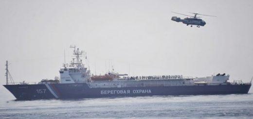 rossijskie-inzhenery-sozdali-morskogo-robota_1.jpg