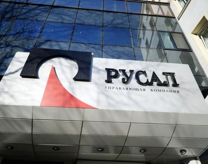 Русал проведет научные фестивали в городах сибири