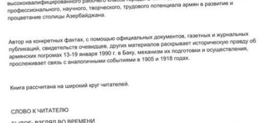 s-popravkoj-na-klimat-nauku-nahichevani-ne_1.jpg
