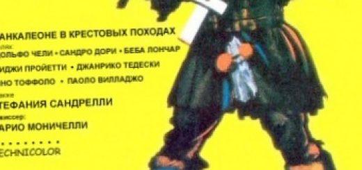 samye-ozhidaemye-filmy-dekabrja_1.jpg