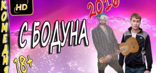 samye-ozhidaemye-komedii-2017-goda-chtoby-porzhat_1.jpg