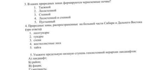 sektornost-azonalnost-provincialnost_1.jpg