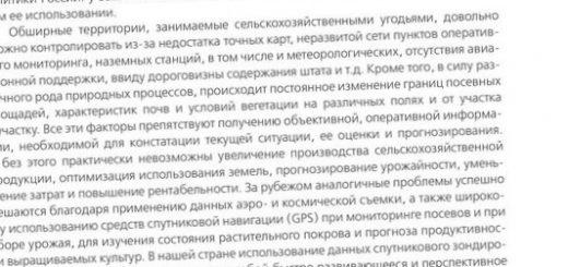 selskoe-hozjajstvo-respubliki-belarus-vzgljad-iz_1.jpg