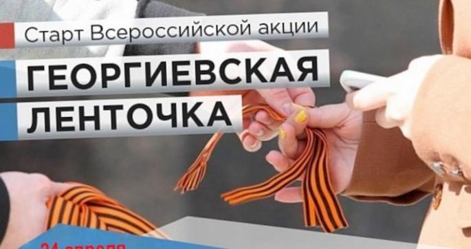 seminar-po-kosmicheskomu-monitoringu-prohodit-v-s_1.jpg