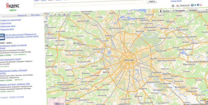 Сервис яндекс.карты будет использовать цифровые карты navteq