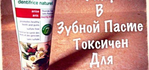 shok-vitaminnye-dobavki-libo-opasny-libo_1.jpg