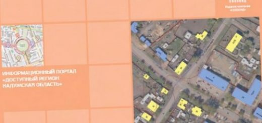 sistema-gorodskogo-monitoringa-topograficheskih_4.jpg