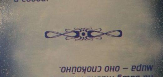 sjer-uinston-cherchill-o-probleme-vnezemnyh_1.jpg