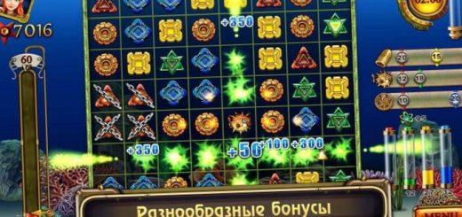 sokrovishha-glubin-poiski_1.jpg