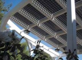 Солнечные парковки для электровелосипедов от sanyo