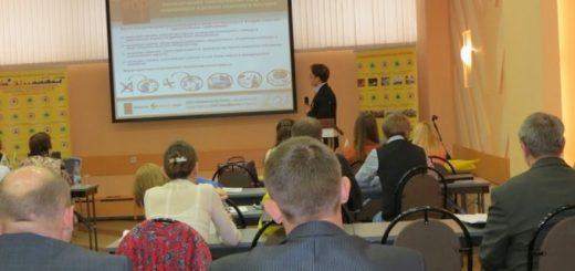 sostojalas-mezhdunarodnaja-konferencija-creon_1.jpg