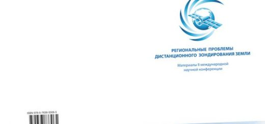 sotrudniki-zapovednika-kurilskij-i-specialisty-itc_1.jpg