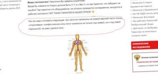 sozdan-novyj-preparat-dlja-lechenija-melanomy_1.jpg