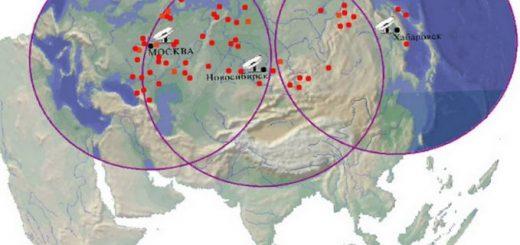 sozdanie-centra-kosmicheskogo-monitoringa-dlja_1.jpg
