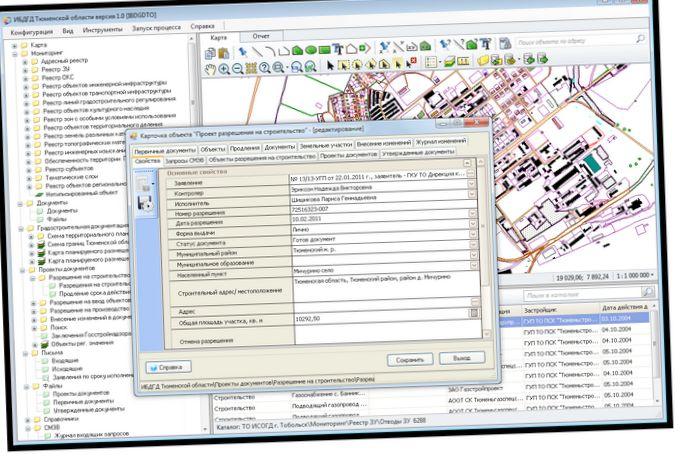 Создание информационной системы обеспечения градостроительной деятельности: комплексный подход
