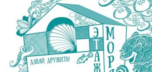 sputnikovye-tehnologii-v-ohrane-bioraznoobrazija_1.jpg