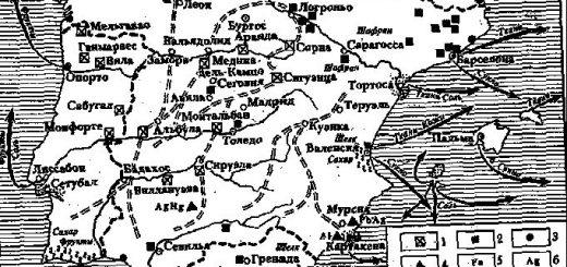 sravnenie-geograficheskih-idej-i-sostojanija_1.jpg