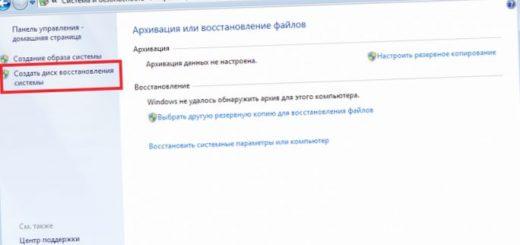 stranica-vk-zablokirovana-chto-delat_1.jpg