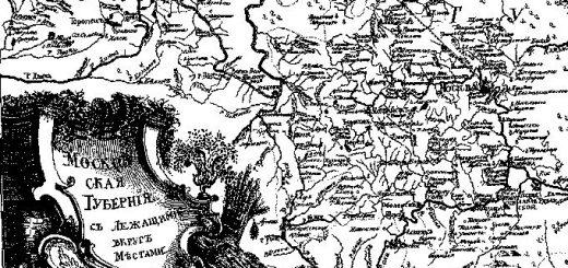 struktura-kartografii-vidy-kartografirovanija_2.jpg