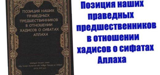 sudnyj-den-chto-unego-vnutri_1.jpg