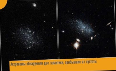 Телескопы сжидкими линзами: как это работает