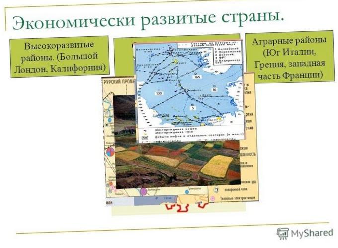 Территориальная структура хозяйства. территориальная структура промышленности