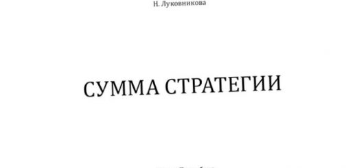 the-velichie-ajaksa-1995-bylo-v-igre-i-rezultatah_1.jpg