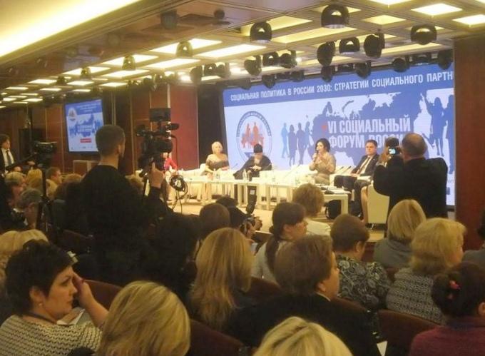 Тюменские ученые стали победителями престижного конкурса
