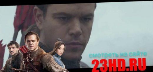 top-4-filma-2017-g-kotorye-nado-posmotret_1.jpg