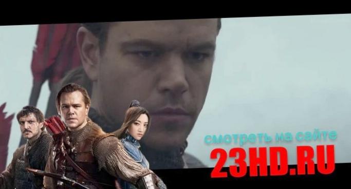 Топ-4 фильма 2017 г.,которые надо посмотреть