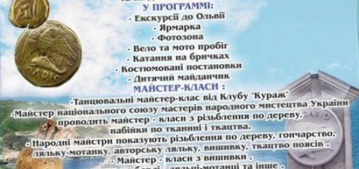 turisticheskie-vozmozhnosti-sela-kozyrka-na-jeko_1.jpg
