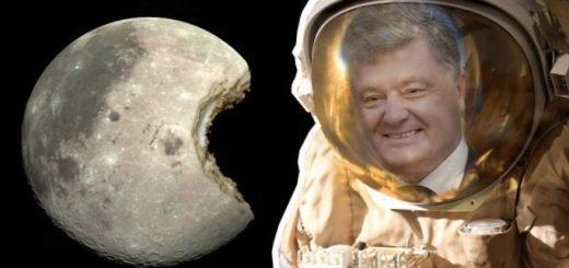 ukraina-sobralas-stroit-bazu-na-lune_1.jpg