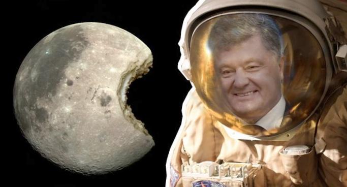 Украина собралась строить базу на луне