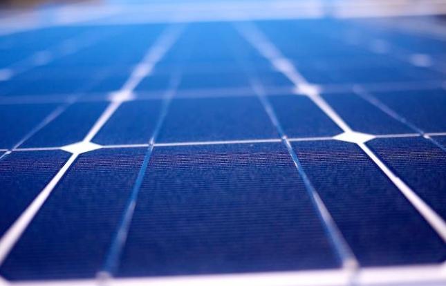 Ультратонкие солнечные панели от вс сша