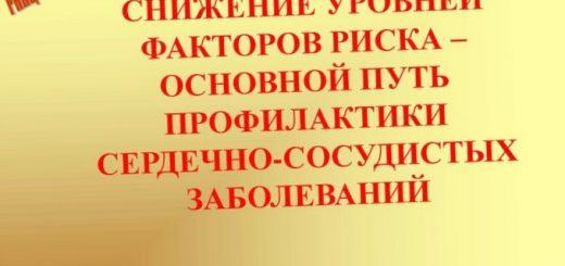 upotreblenie-bolshogo-kolichestva-sahara_1.jpg