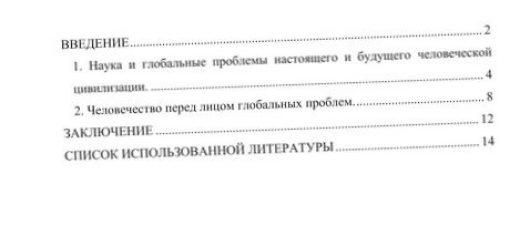 usilija-mirovogo-soobshhestva-po-likvidacii_2.jpg