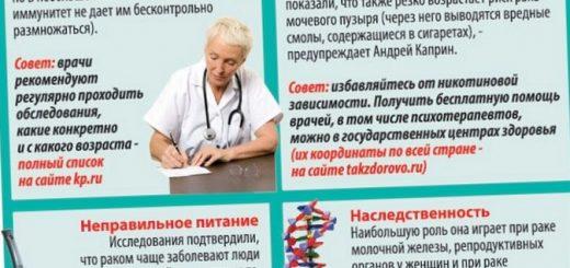 ustanovleny-geneticheskie-narushenija_1.jpg