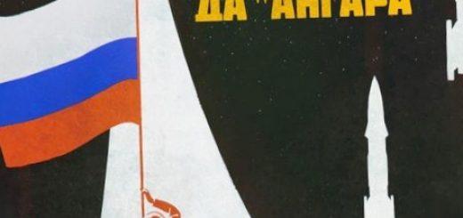 v-altajskom-krae-zapushhen-pervyj-v-rossii_1.jpg