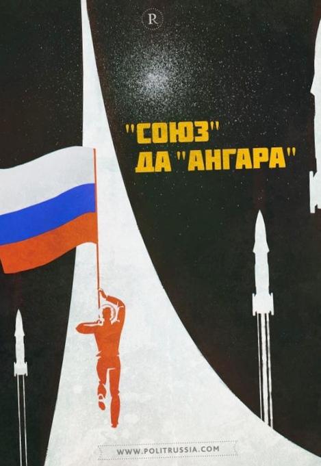 В алтайском крае запущен первый в россии комплекс по контролю за космосом