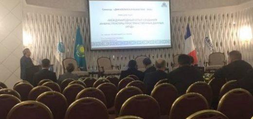 v-astane-sostojalsja-iv-mezhdunarodnyj-seminar-dni_1.jpg