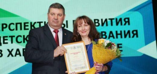 v-habarovskom-krae-podvedeny-itogi-nedeli_1.jpg