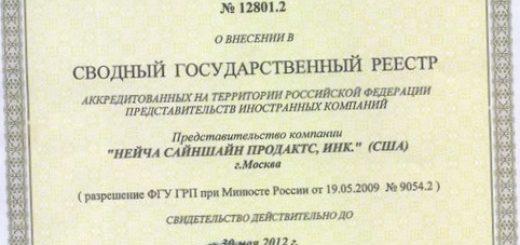 v-kurchatovskom-institute-proshlo_1.jpg