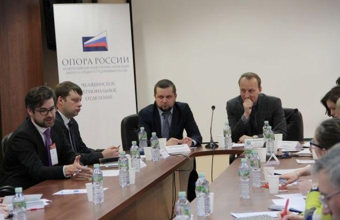 В москве прошел круглый стол по светодиодной промышленности