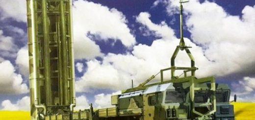 v-rossii-prohodjat-ispytanija-zenitnoj-raketnoj_1.jpg