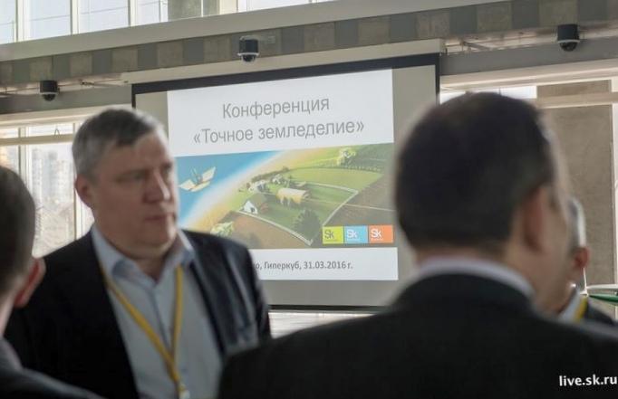 В сколково обсудили перспективы внедрения методов точного земледелия