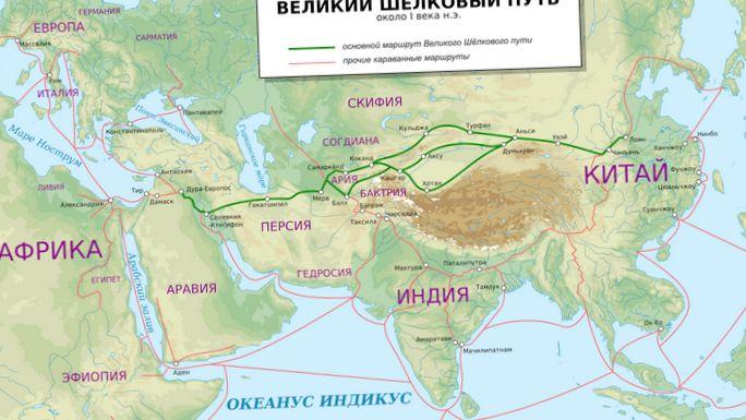 Великий шелковый путь, караван-сараи и платан восточный в николаевской области
